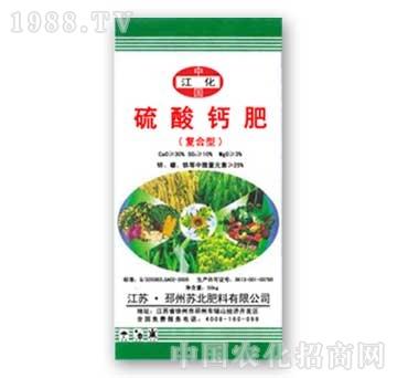 苏北-复合型硫酸钙肥