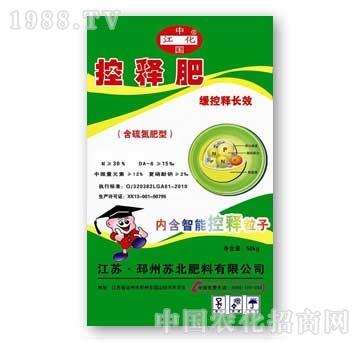 苏北-控释肥(含硫氮肥