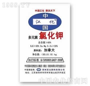 苏北-多元素氯化钾(加