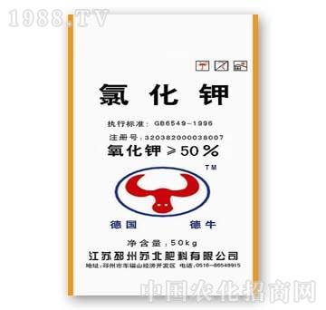 苏北-氯化钾50%