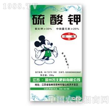 苏北-硫酸钾20kg