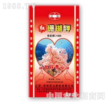 苏北-红珊瑚钾60%