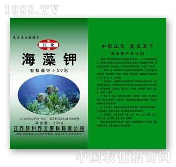 苏北-海藻钾40kg