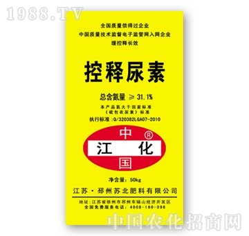 苏北-控释尿素31.1