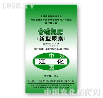 苏北-含硫氮肥