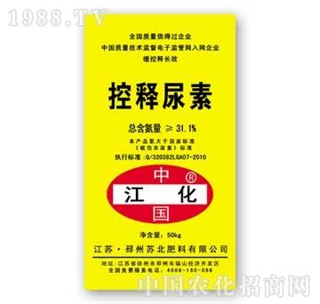 苏北-控释尿素(缓控释