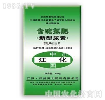 苏北-含硫氮肥46.3