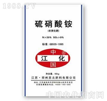 苏北-硫硝酸铵(农用化