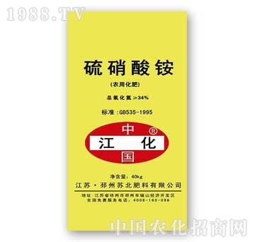 苏北-硫硝酸铵34%