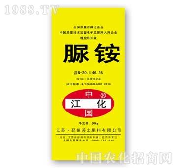 苏北-脲胺50kg