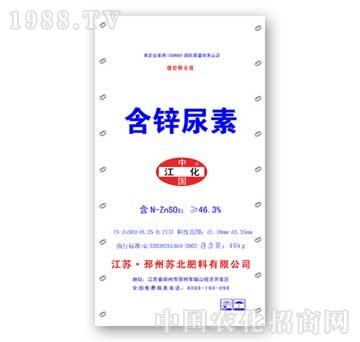 苏北-含锌尿素40kg