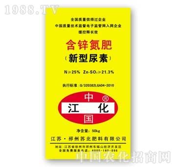 苏北-含锌氮肥