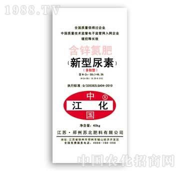 苏北-新型尿素(多肽型)