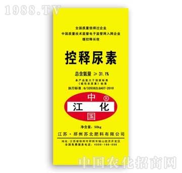 苏北-40kg控释尿素
