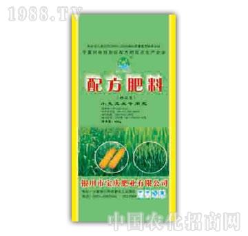 四丰-配方肥料