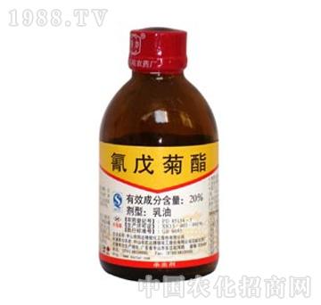 凯中-20%氰戊菊酯乳油