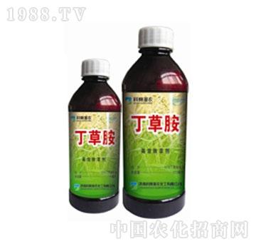 科赛基农-丁草胺