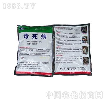 绿宇-3%毒死蜱颗粒剂