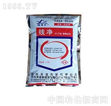 绿宇-5%丁硫毒死蜱颗粒剂
