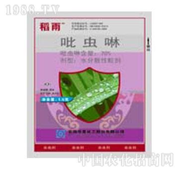 华星化工-20%吡虫啉