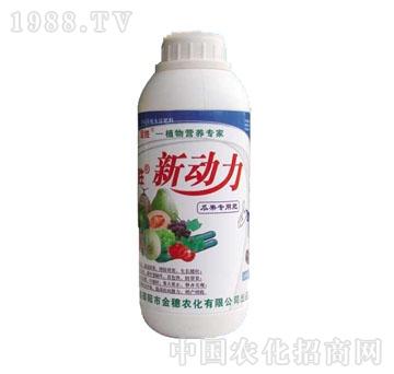 邵阳金穗农化-1000g新动力(瓜果专用肥)