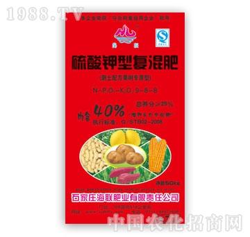 石家庄海联-硫酸钾型复混肥