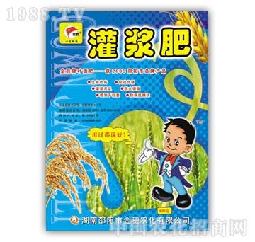 邵阳金穗农化-400g灌浆肥