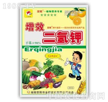 邵阳金穗农化-300g增效二氢钾
