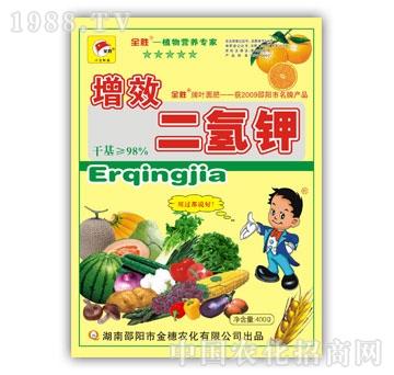 邵阳金穗农化-400g增效二氢钾