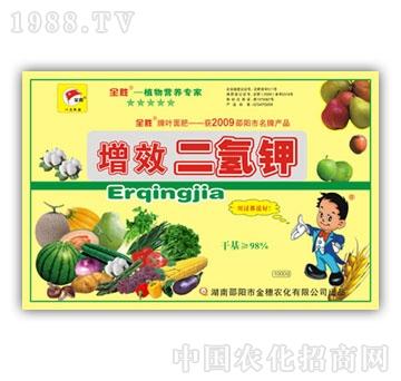 邵阳金穗农化-1000g增效二氢钾