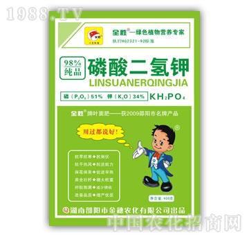 邵阳金穗农化-磷酸二氢钾400g