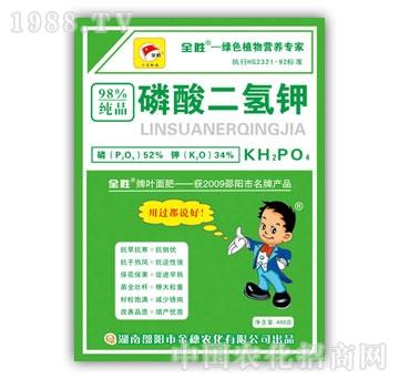 邵阳金穗农化-磷酸二氢钾100g