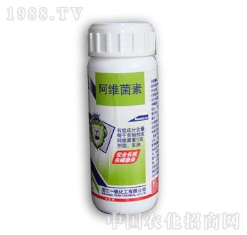 一帆-阿维菌素