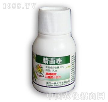 一帆-10%腈菌唑