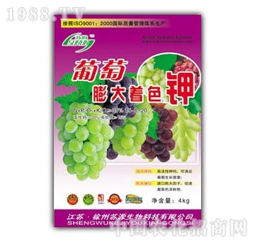 苏源-葡萄膨大着色钾