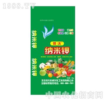 华齐生物-优沃纳米钾