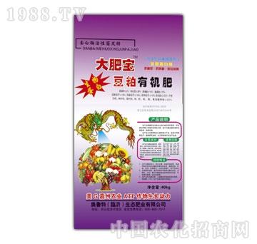 华齐生物-大肥宝豆粕有机肥