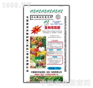 华齐生物-豆粕多肽生物有机肥