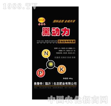 华齐生物-黑动力豆粕有机肥