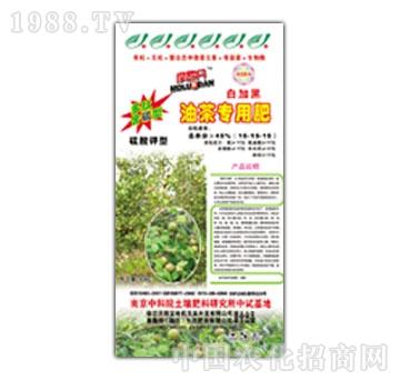 华齐生物-油茶专用肥