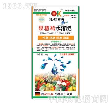生态肥业-聚糖酶水溶肥