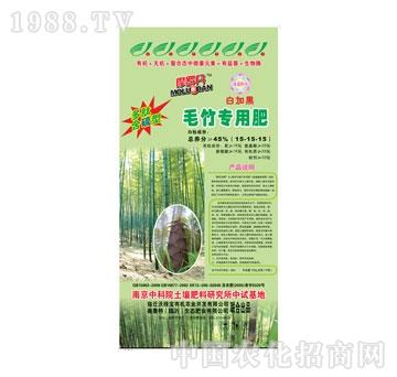生态肥业-毛竹专用肥