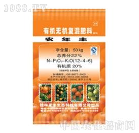 正丰生态-农年丰(柑橙柚专用)