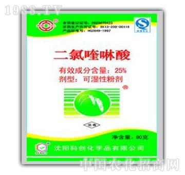 科创-二氯喹啉酸