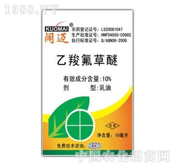 华农生物-乙羧氟草醚