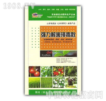 春雨生物-强力解害排毒