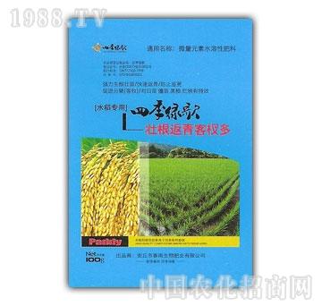 春雨生物-水稻专用壮根