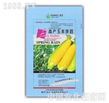 春雨生物-高产玉米伴侣