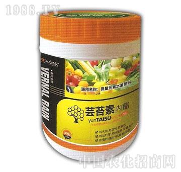 春雨生物-芸苔素内酯3