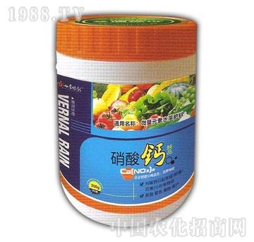 春雨生物-硝酸钙300